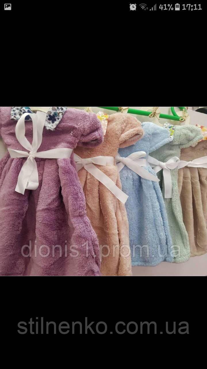 Кухонное полотенце Платье