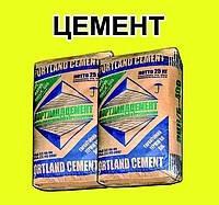Цемент - М 500  (25 кг)