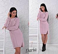Стильное вязаное платье розового цвета Daria