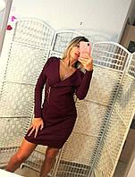 Женское платье с открытыми плечами с украшением (жіноче плаття ) , фото 1