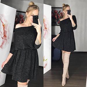 Комфортное платье ангора Черное