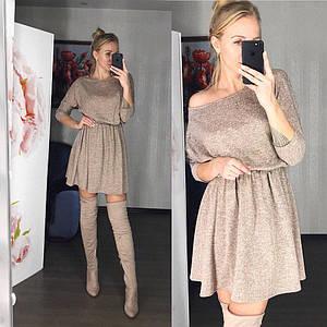 Комфортное платье ангора Беж