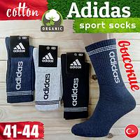 """Носки мужские демисезонные """"Adidas"""" высокая резинка 41-44р NMD-05699"""