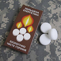 Горючее сухое, средство для розжига (80шт)