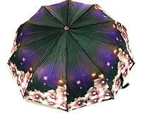 Зонт складной женский арт.44S Tornardo, фото 1