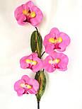 Орхидея искусственная 5 голов,  бархатная , фото 2