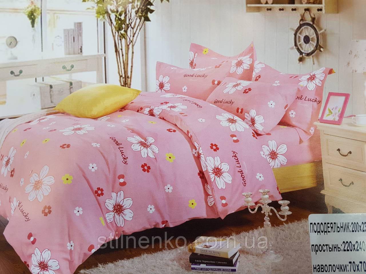 \двухспальный комплект постельного белья