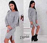 Шикарное вязаное серое платье до колен Daria