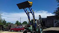 Фронтальный погрузчик КУН для трактора МТЗ ЮМЗ Т-40