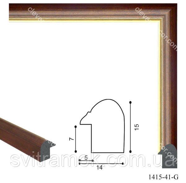 Рамки 21х30 см для дипломів