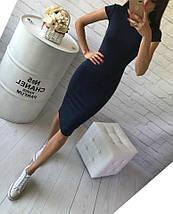 Телесное платье обтягивающее по фигуре средней длины с коротким рукавом из трикотажа Миди Бежевое, фото 2