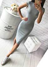 Телесное платье обтягивающее по фигуре средней длины с коротким рукавом из трикотажа Миди Бежевое, фото 3