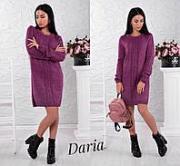 Теплое вязаное платье марсала Daria