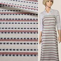 Ткань этно костюмная белая в красно-синюю полоску, ш.155