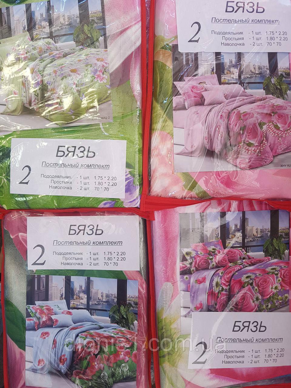 Постельное белье змейка Украина 1,75х2,15 расцветки в ассортименте