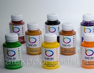 Колорантів для системи тонування Barvis Color 1 л Фтало синій E