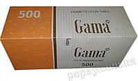 Гильзы для набивки сигарет Gama 500 шт
