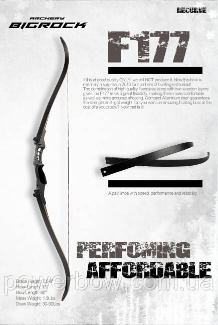 Junxing F177 Цибулю для стрільби з фільму Tomb Raider