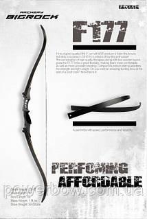 Junxing F177 Лук для стрельбы из фильма Tomb Raider