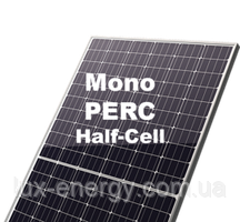 Фотоэлектрический модуль ABi-Solar AB310-60MHC-P_Half cell, mono PERC