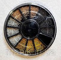Бульонки металлические в карусельке разного размера (4 цвета 3 размера)