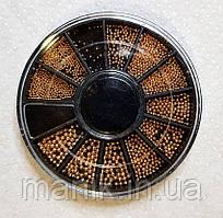 Бульонки металлические в карусельке разного размера (цвет медь)