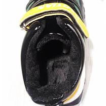 Кроссовки детские демисезонные утепленные из еко кожи , фото 2