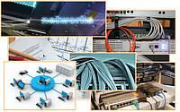 Прокладка компьютерной сети