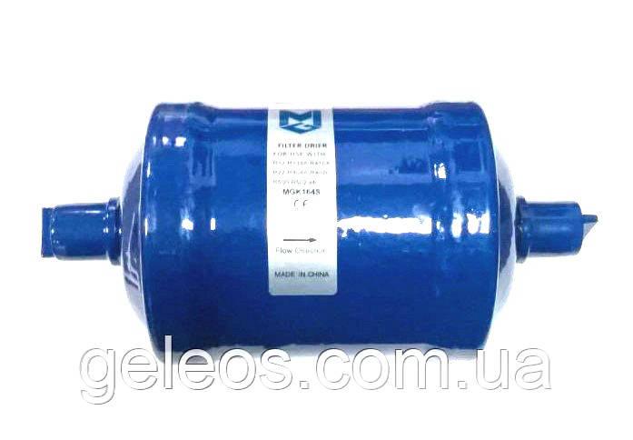 Фільтр-осушувач 164S 1/2 (пайка) для холодильних систем