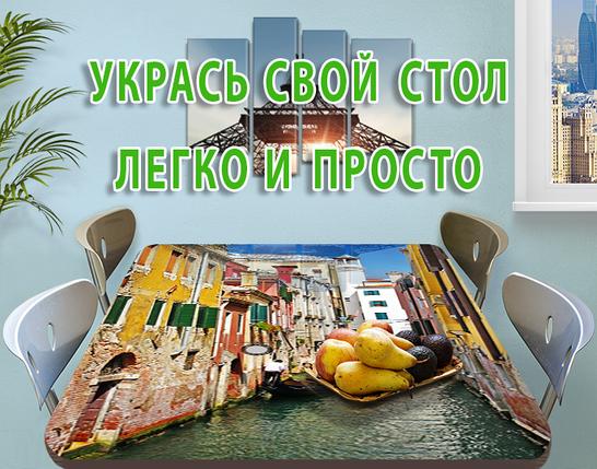Стикеры для мебели, 60 х 100 см, фото 2