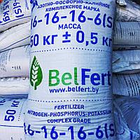 Нитроаммофоска с серой, комплексное минеральное удобрение NPK(S) 16:16:16+6S, Белоруссь BelFert, Мешок 50 кг