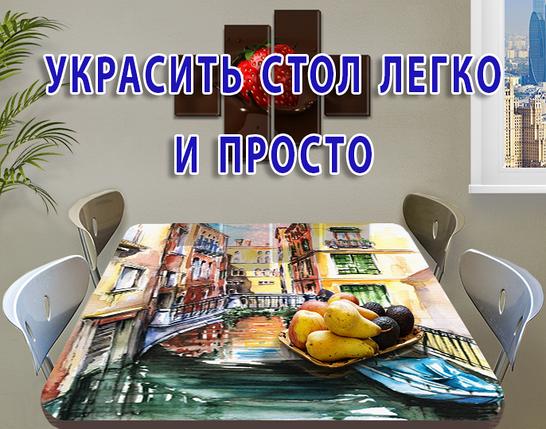 Пленка для мебели самоклеющаяся, 60 х 100 см, фото 2