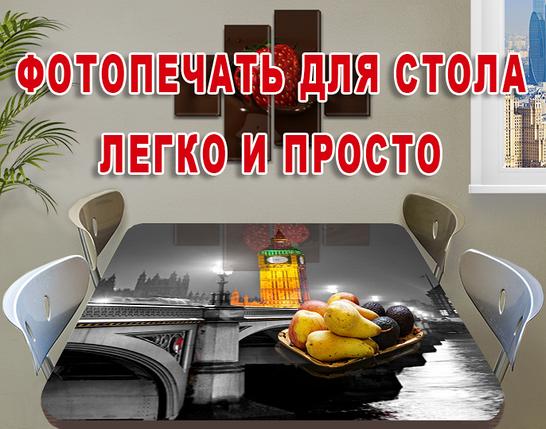 Самоклейку для кухни, 60 х 100 см, фото 2