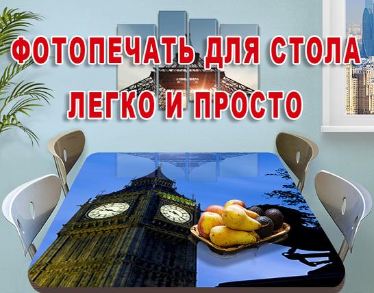 Декоративная пленка для кухни, 60 х 100 см, фото 2