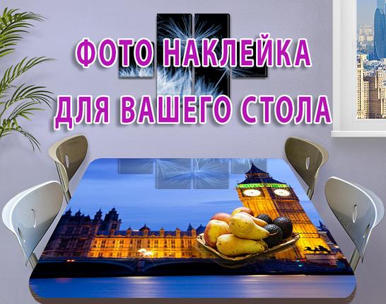 Интернет магазин виниловых наклеек, 60 х 100 см, фото 2