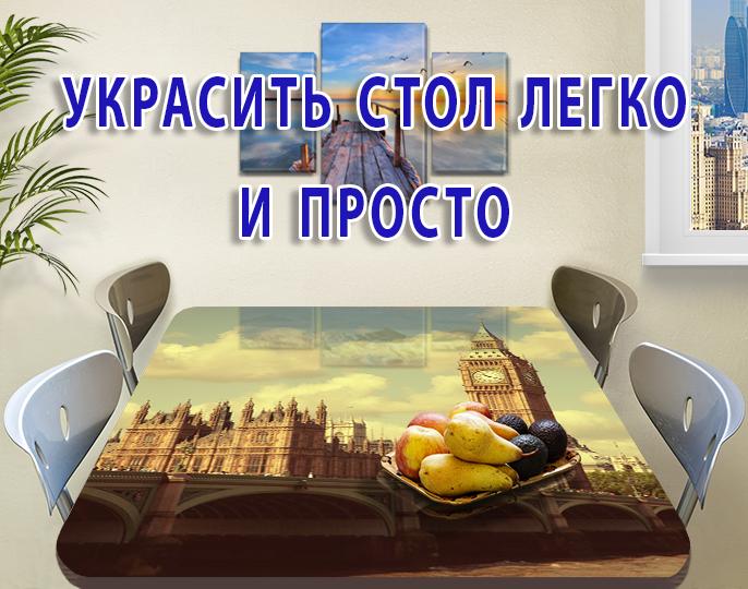 Интерьерные наклейки на мебель, 60 х 100 см