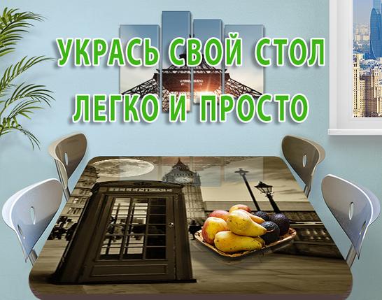 Мебельная самоклеющаяся пленка, 60 х 100 см, фото 2