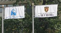 Флаги, вымпелы, флажки, знамена в Киеве, Чернигове, Луцке