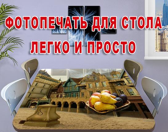 Самоклеющаяся пленка украина, 60 х 100 см, фото 2