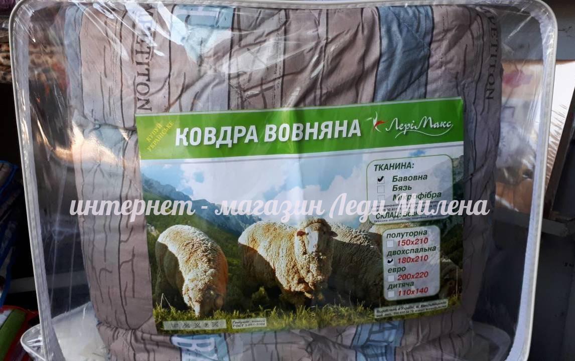 Теплое одеяло на овчине двухспальное от украинского производителя оптом и в розницу