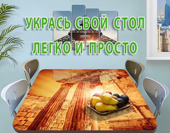 Интерьерные наклейки, 60 х 100 см, фото 2