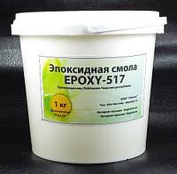 Смола для столешниц Epoxy-517 с отвердителем Т-0590 Комплект (6+1.68 кг)