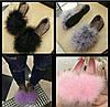 Хит продаж! Модные мокасины, балетки с натуральными перьями страуса 35, 36, 37, 38, 39, 40