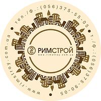 Костеры (подставки под чашку) с логотипом круглые, квадратные 90 мм, картон 1,2 мм, печать односторонняя