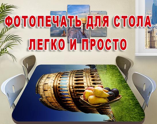 Наклейки на подоконник, 60 х 100 см, фото 2