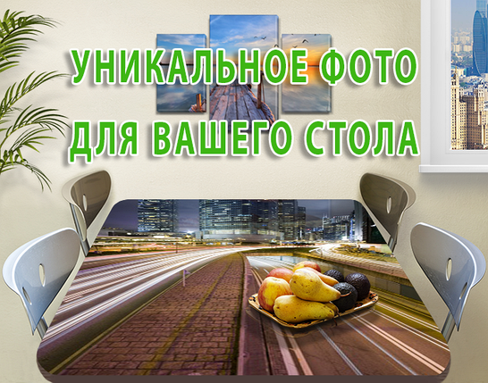 Самоклеющаяся пленка для мебели в украине, 60 х 100 см, фото 2