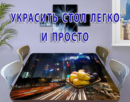 Интерьерные наклейки интернет магазин, 60 х 100 см, фото 2