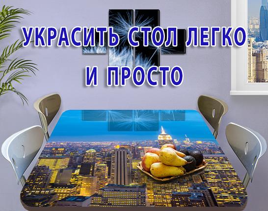 Самоклеющаяся виниловая пленка для мебели, 60 х 100 см, фото 2