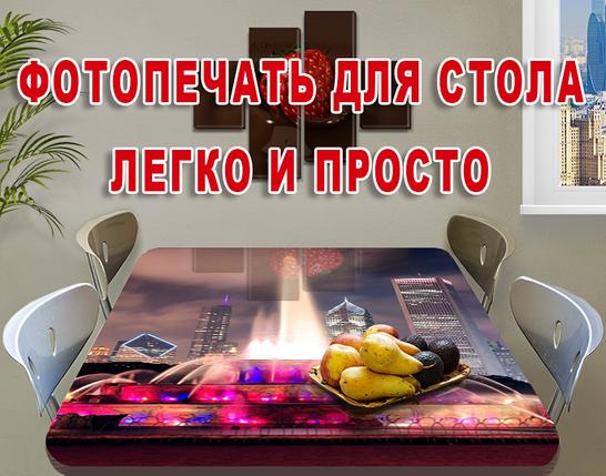 Самоклеющаяся пленка на кухню, 60 х 100 см, фото 2