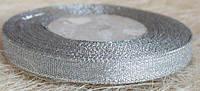 Стрічка парча, срібло (ширина 1 см, моток 23 м), фото 1
